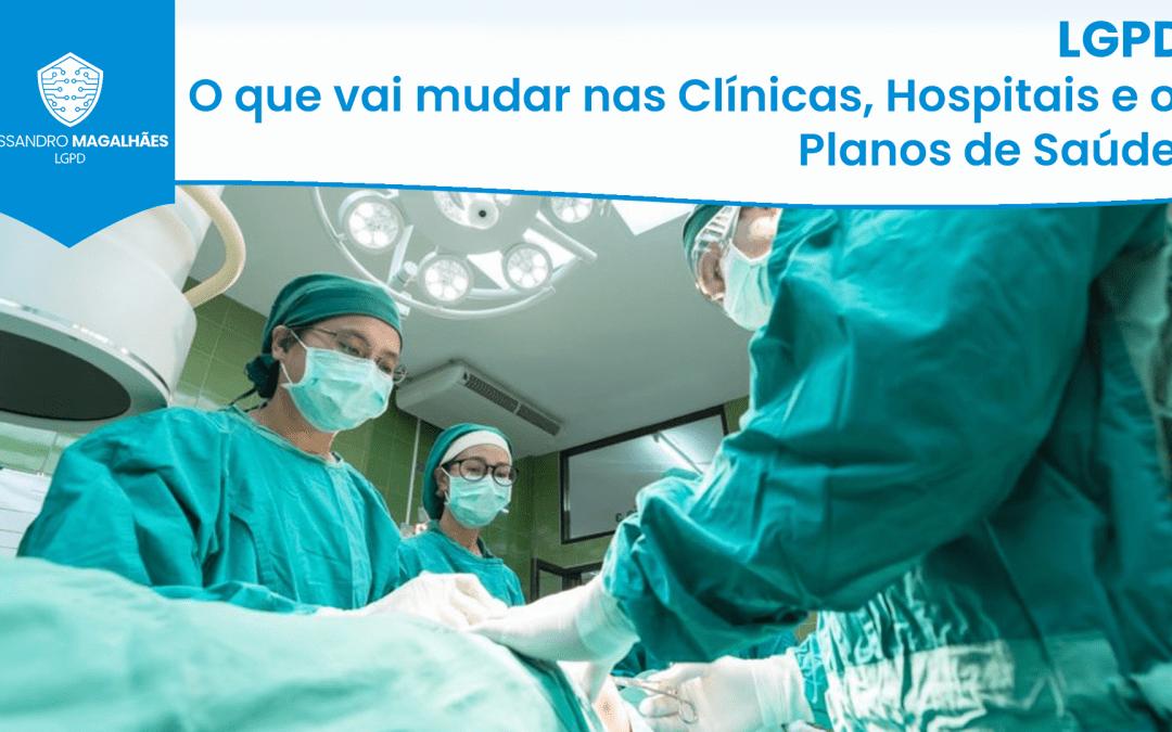 LGPD: O que vai mudar nas Clínicas, Hospitais e os Planos de Saúde?